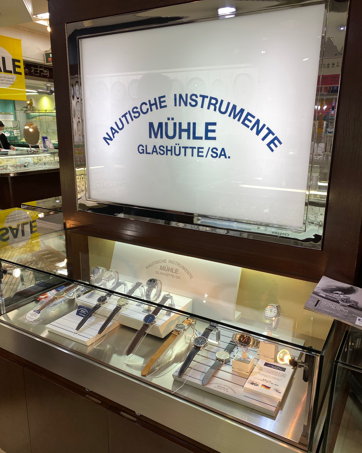 杉岡時計店 Mühle Glashütte ミューレ・グラスヒュッテ